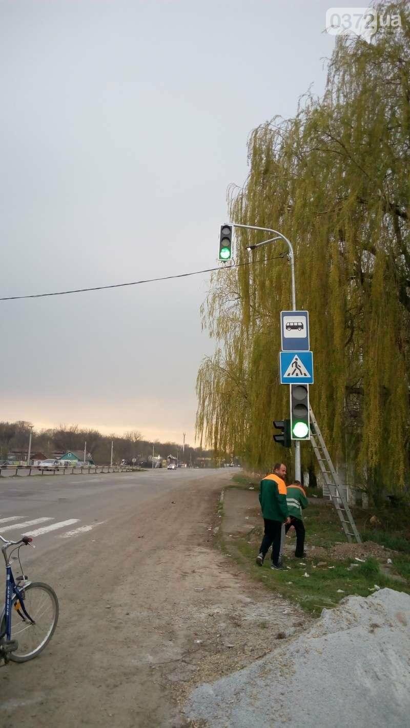 На чернівецьких трасах побільшало світлофорів, чи зменшиться кількість ДТП?, фото-1