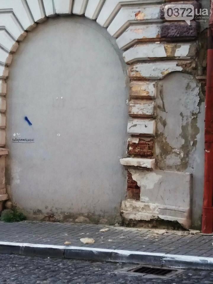 У Чернівцях  пошкоджені будівлі обвалюються на школярів, фото-2