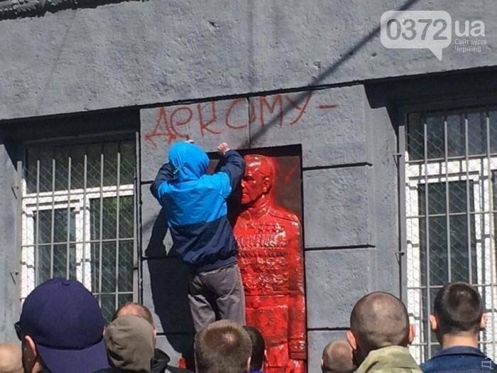 Операція «Провокація», або Навіщо качають Україну на травневі свята, фото-1