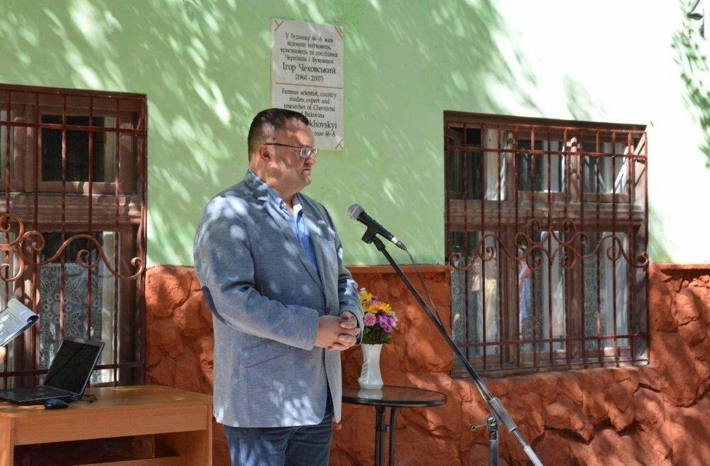 У Чернівцях відкрили меморіальну дошку Ігорю Чеховському, фото-2