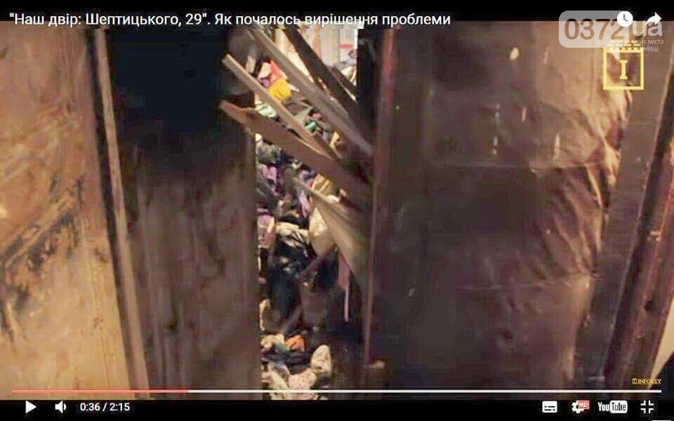 Чернівчанин перетворив свою квартиру на смітник (ФОТО), фото-1