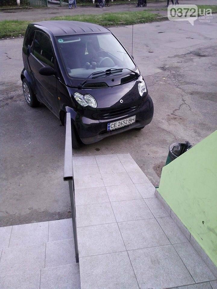 """Як паркуються """"культурні"""" чернівчани? (ФОТО), фото-6"""