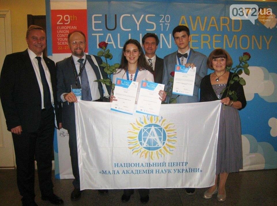 Чернівецьких школярів відзначили на Конкурсі молодих вчених в Естонії, фото-1