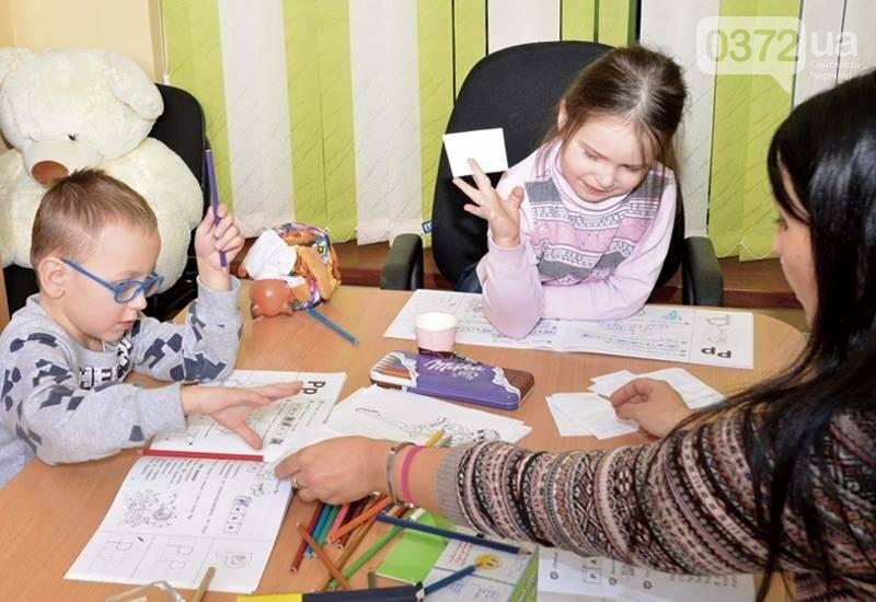 Вивчай мови легко: найефективніші курси іноземних мов у Чернівцях, фото-34