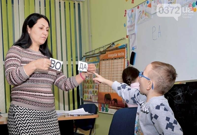 Вивчай мови легко: найефективніші курси іноземних мов у Чернівцях, фото-35