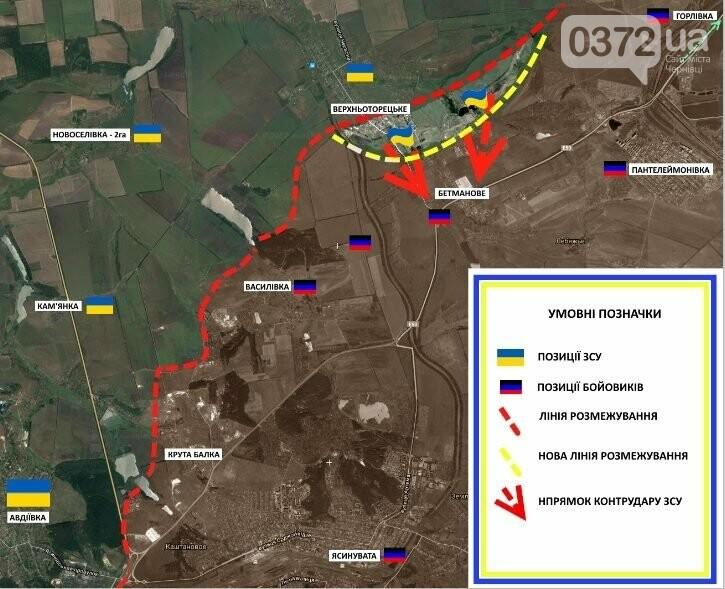 Наступ, якого «не було»: ЗСУ просувається на Донбасі згідно Мінську, фото-1