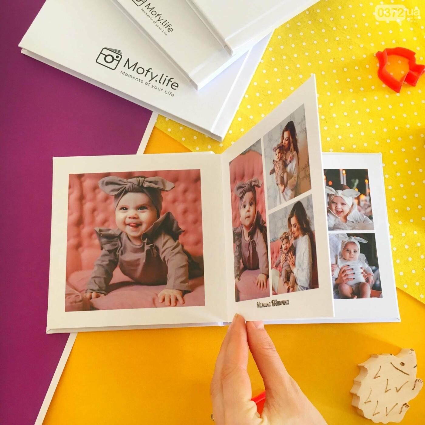 Особливий подарунок для мами, фото-6