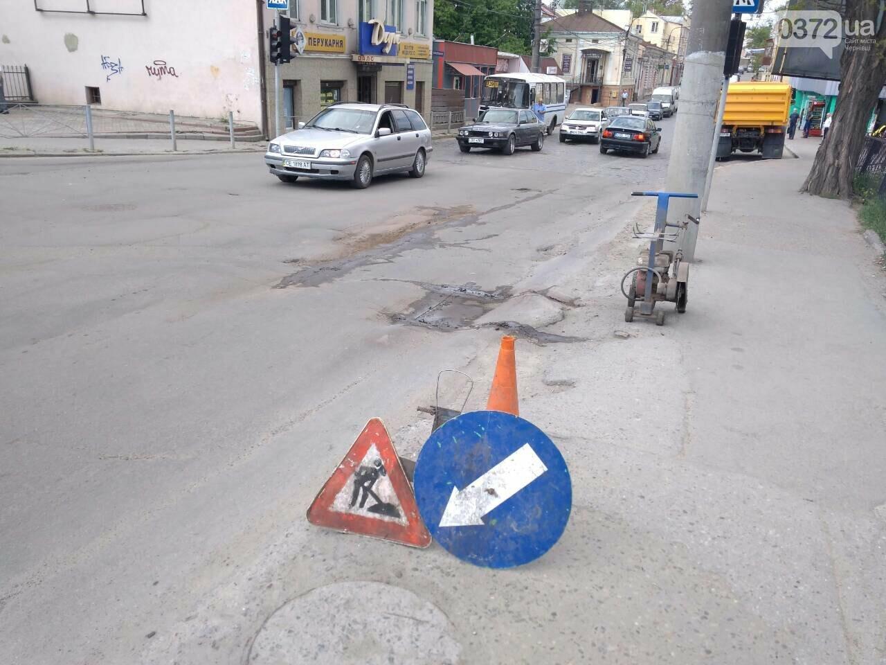 Ремонт дороги на вулиці Руській у Чернівцях спричинив масштабний затор (фото), фото-3