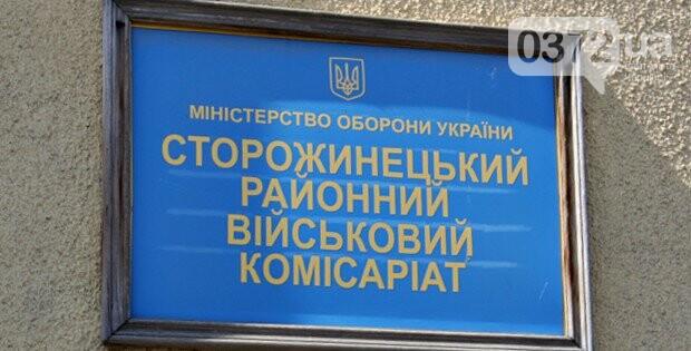 Підвищення цін на маршрутки та петиція проти повернення Каспрука: ТОП-5 останніх новин з життя Чернівців, фото-1