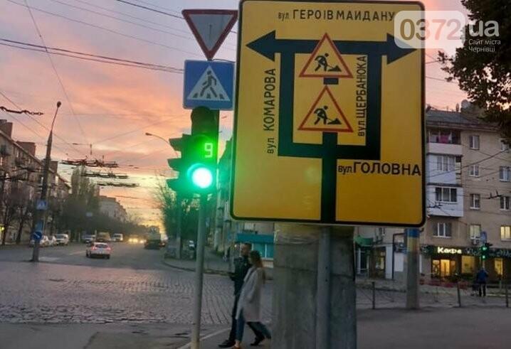 У Чернівцях розпочали капітальний ремонт однієї з найбільших вулиць у місті (схеми проїзду), фото-2