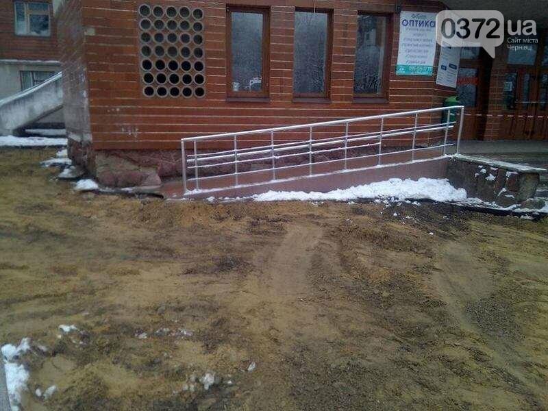 У Чернівцях біля дитячої поліклініки в мороз розрили тротуар, фото-2