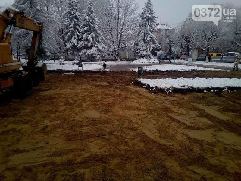 У Чернівцях біля дитячої поліклініки в мороз розрили тротуар, фото-1