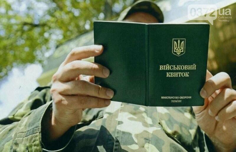 Введення воєнного стану та смертельна ДТП: ТОП-5 найцікавіших новин з життя Чернівців, фото-4
