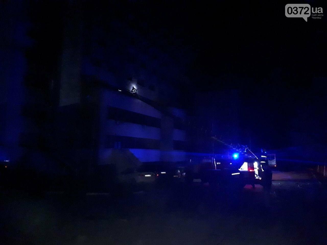 """У Чернівцях трапилась пожежа в """"Черемоші"""": деталі від поліції, фото-2"""