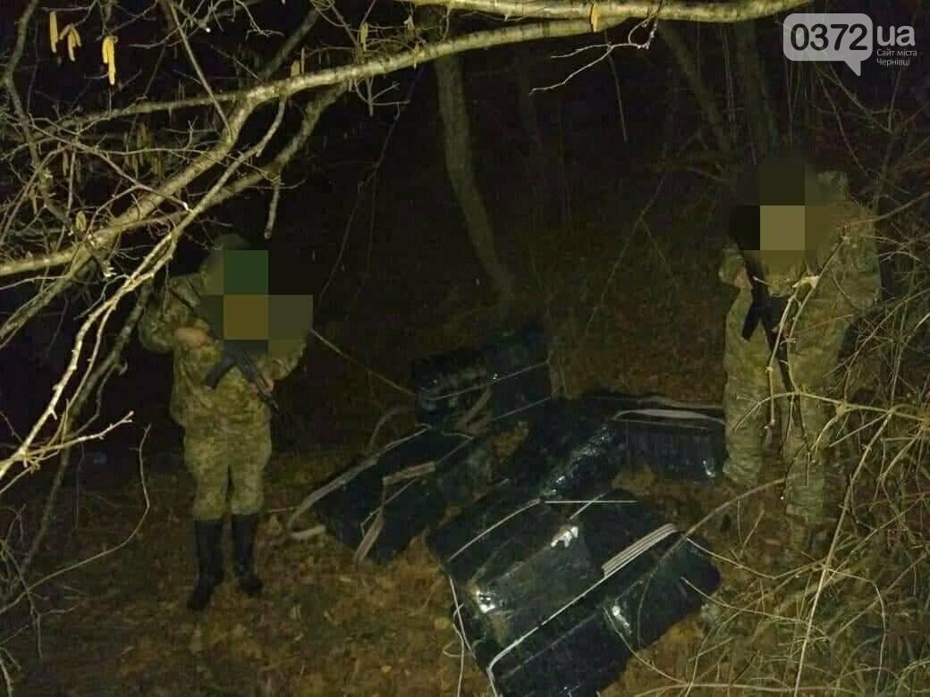 На Буковині із пострілами зупиняли контрабандистів , фото-1