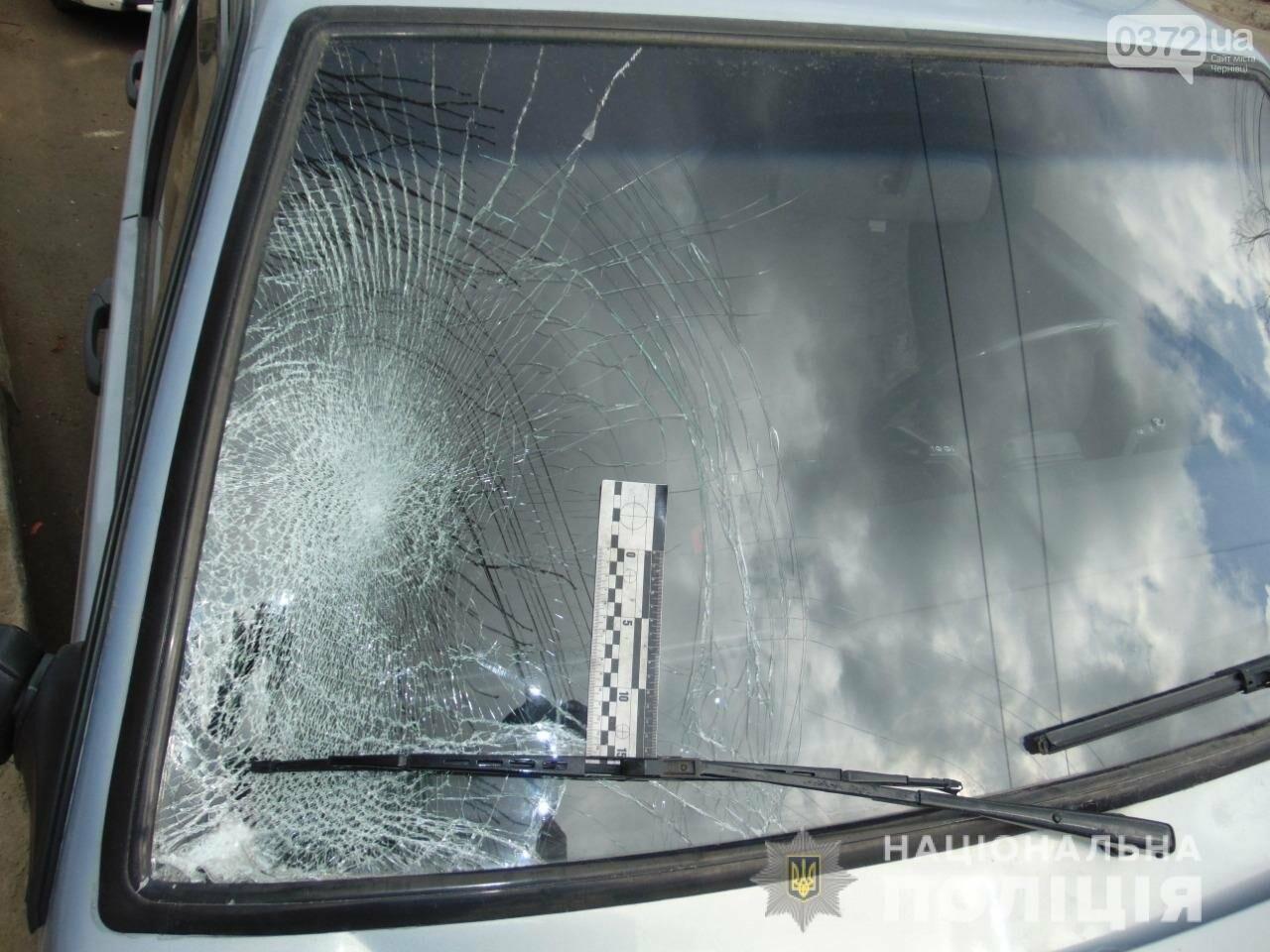 В Чернівцях на Героїв Майдану збили пішохода, фото-1