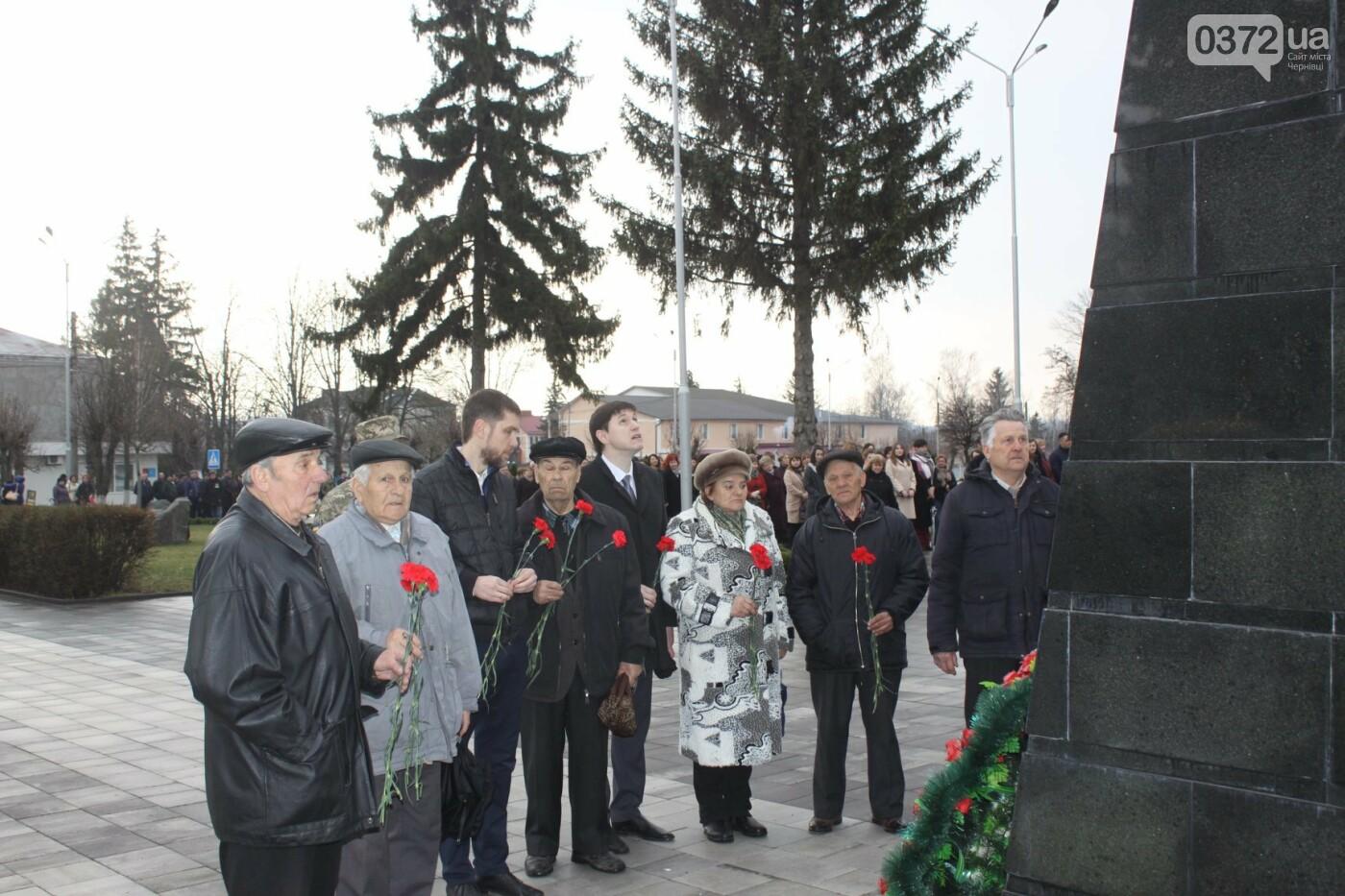 На Сокирянщині відзначили 75-ту річницю визволення від нацистів, фото-4