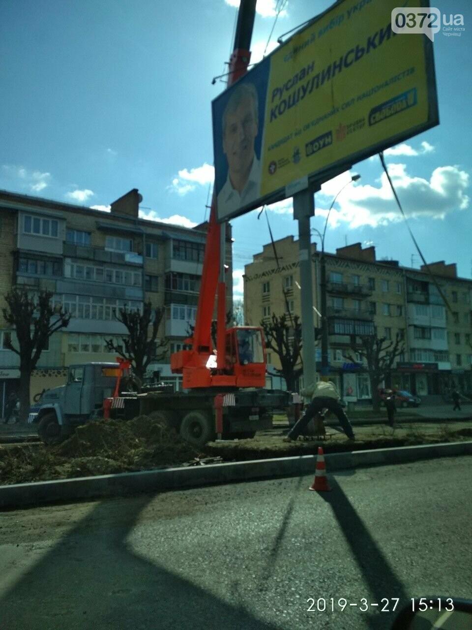 Будьте обережні: в Чернівцях на проспекті Незалежності реклама, яку монтують, може впасти, фото-1