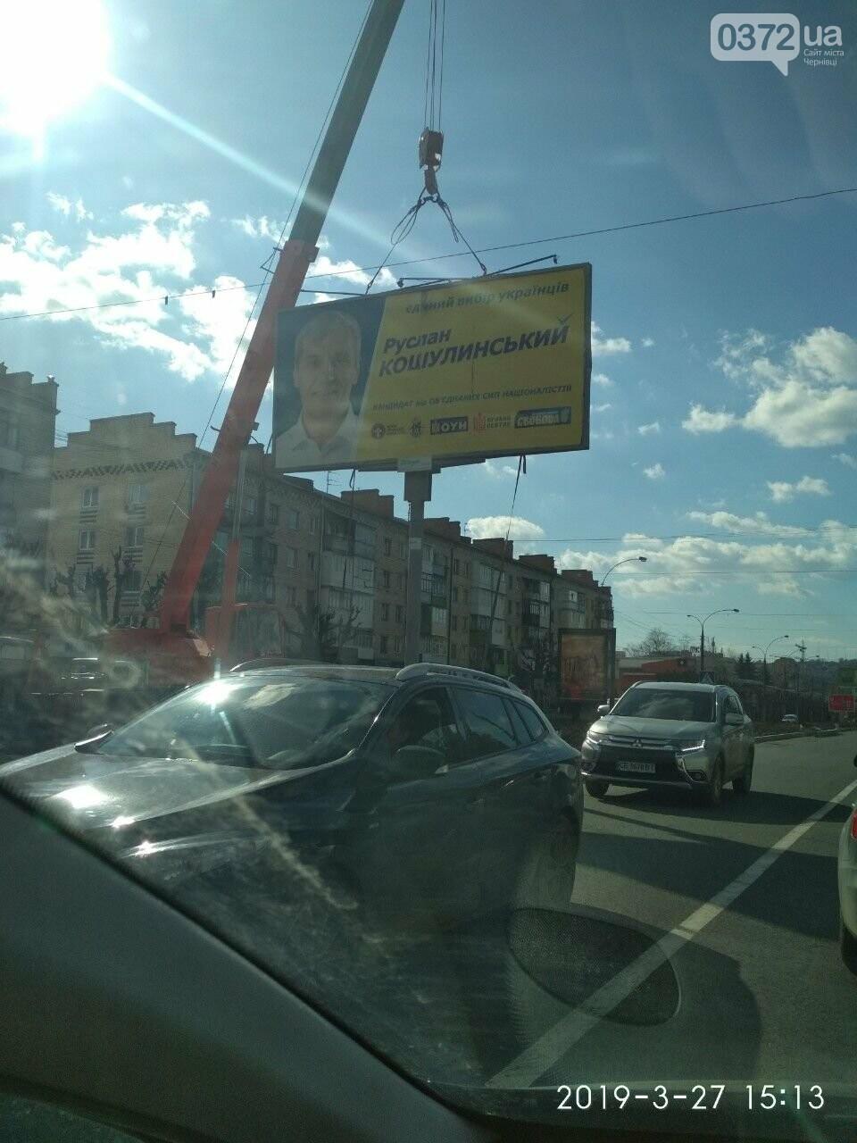Будьте обережні: в Чернівцях на проспекті Незалежності реклама, яку монтують, може впасти, фото-2