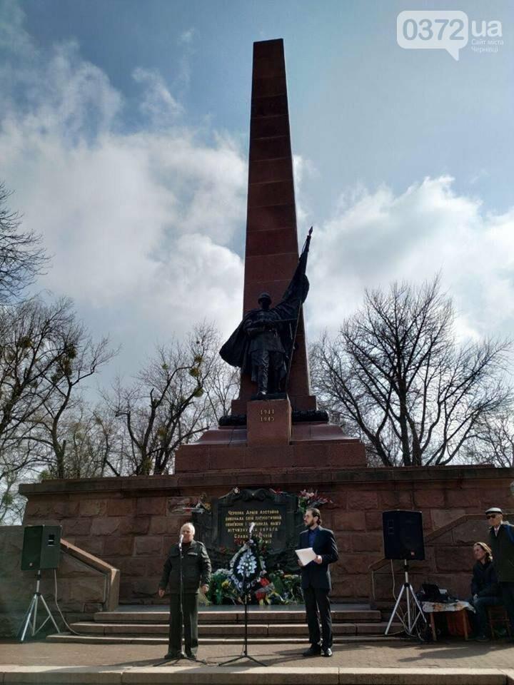 В Чернівцях вшанували пам'ять воїнів-визволителів , фото-2
