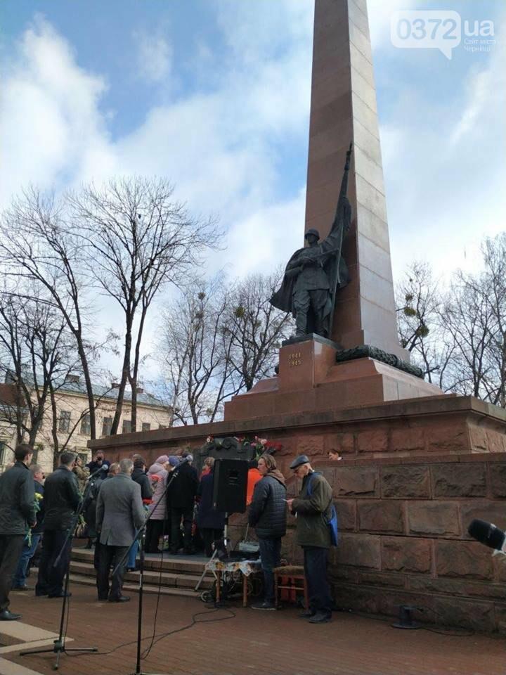 В Чернівцях вшанували пам'ять воїнів-визволителів , фото-5