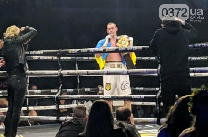 Боксер з Буковини провів перший титульний бій, фото-1