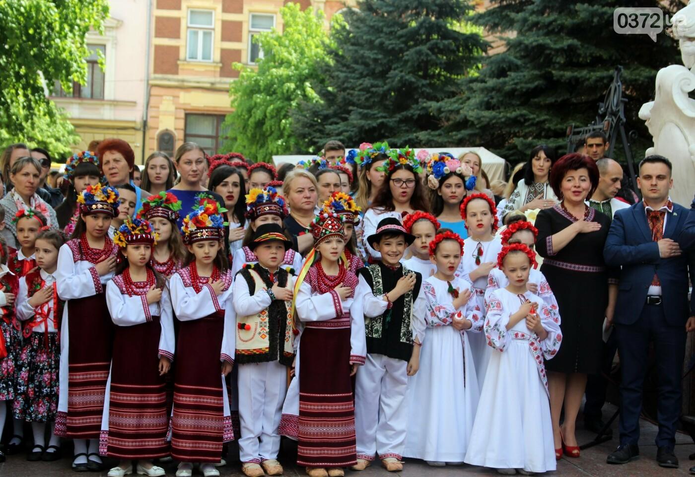 В Чернівцях на фестивалі Розквітай, писанко!» нагородили кращі роботи, фото-5