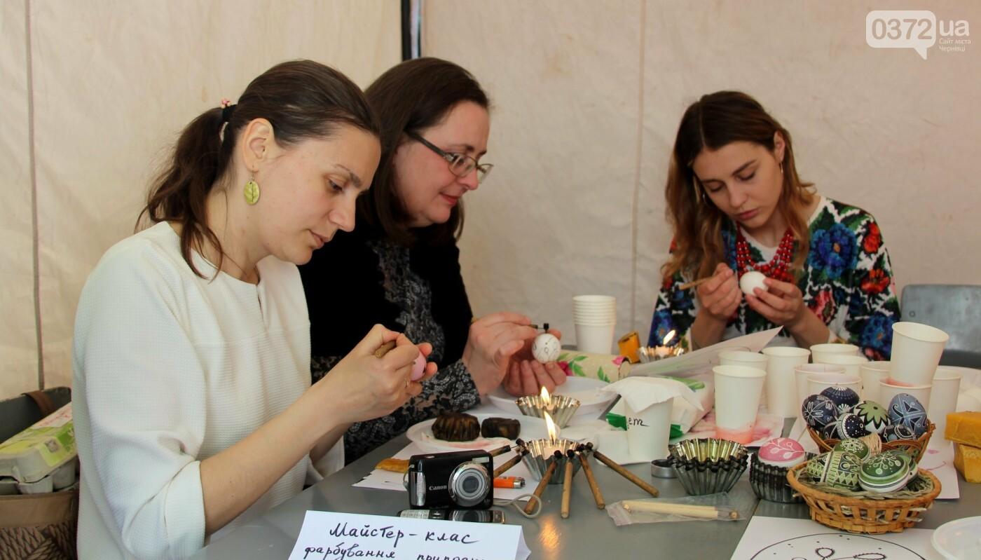 В Чернівцях на фестивалі Розквітай, писанко!» нагородили кращі роботи, фото-8