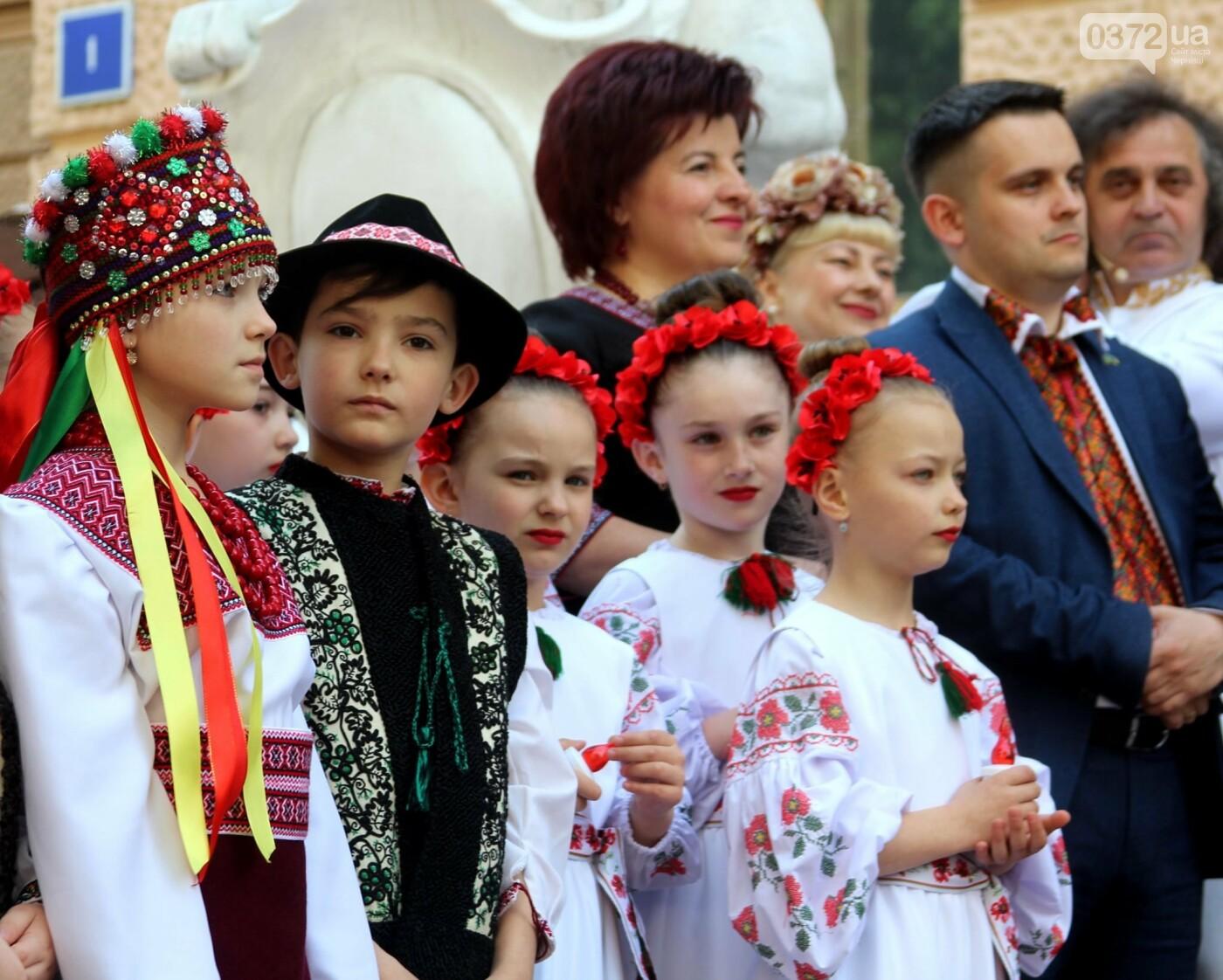 В Чернівцях на фестивалі Розквітай, писанко!» нагородили кращі роботи, фото-12