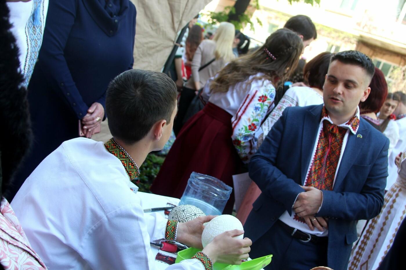 В Чернівцях на фестивалі Розквітай, писанко!» нагородили кращі роботи, фото-13