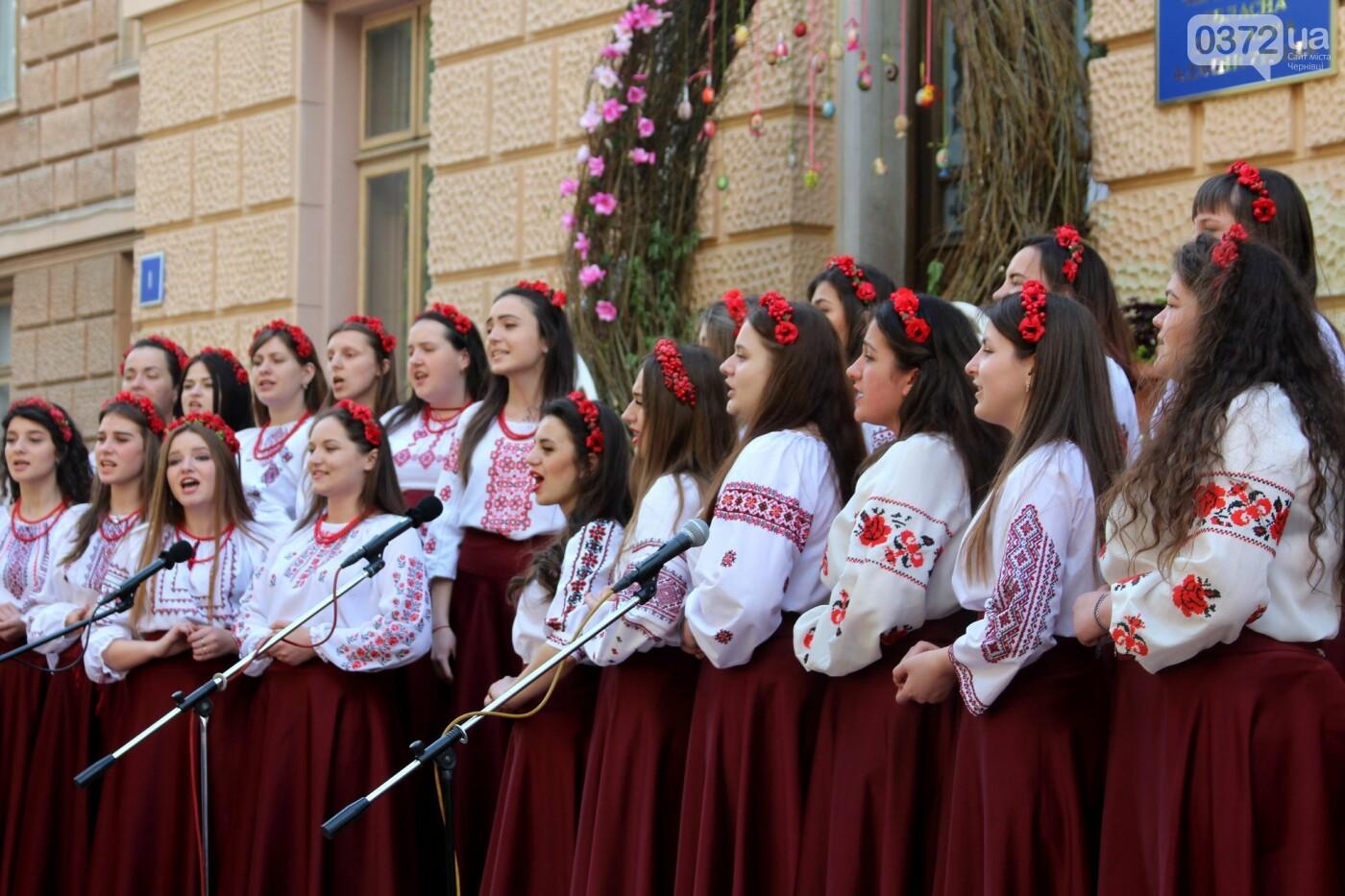 В Чернівцях на фестивалі Розквітай, писанко!» нагородили кращі роботи, фото-17
