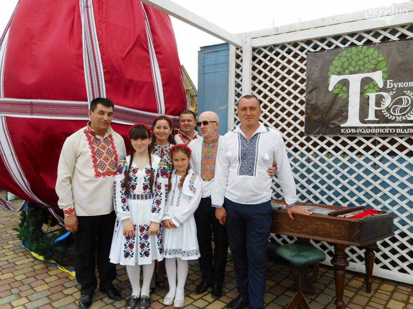 На Буковині провели родинне свято в Долині тюльпанів, фото-6