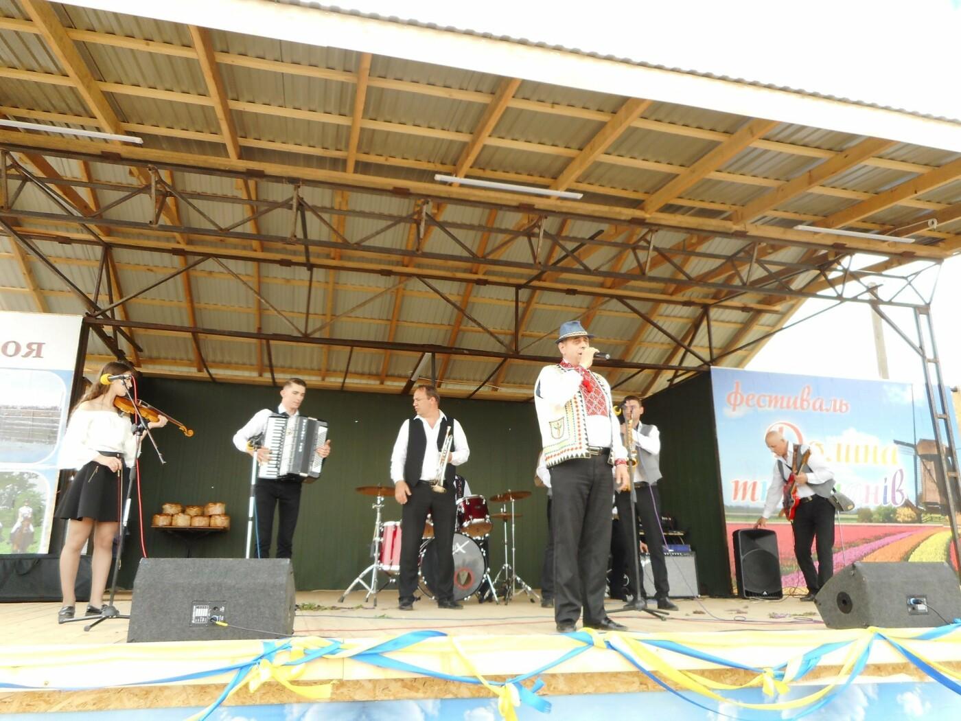 На Буковині провели родинне свято в Долині тюльпанів, фото-7