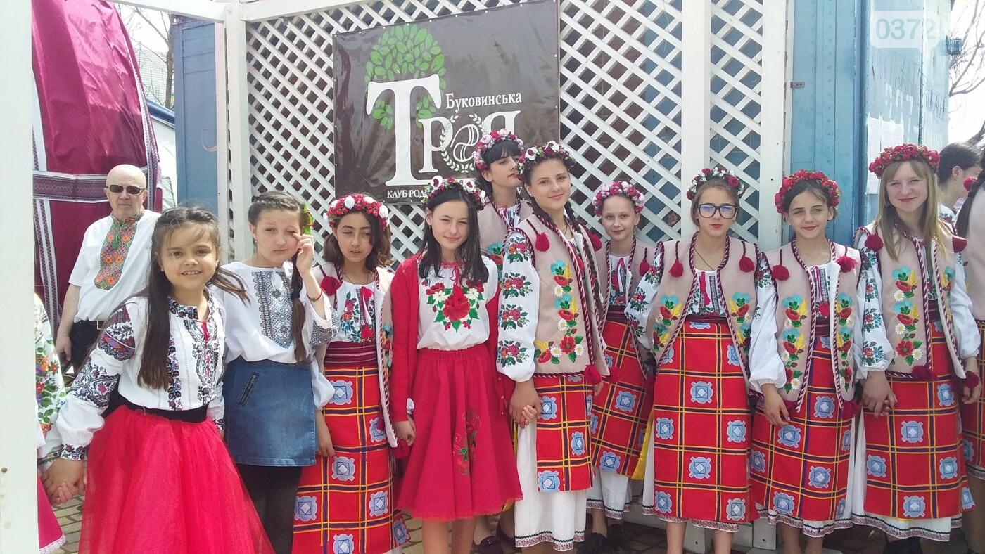 На Буковині провели родинне свято в Долині тюльпанів, фото-14