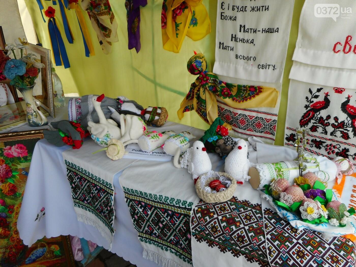 На Буковині провели родинне свято в Долині тюльпанів, фото-20