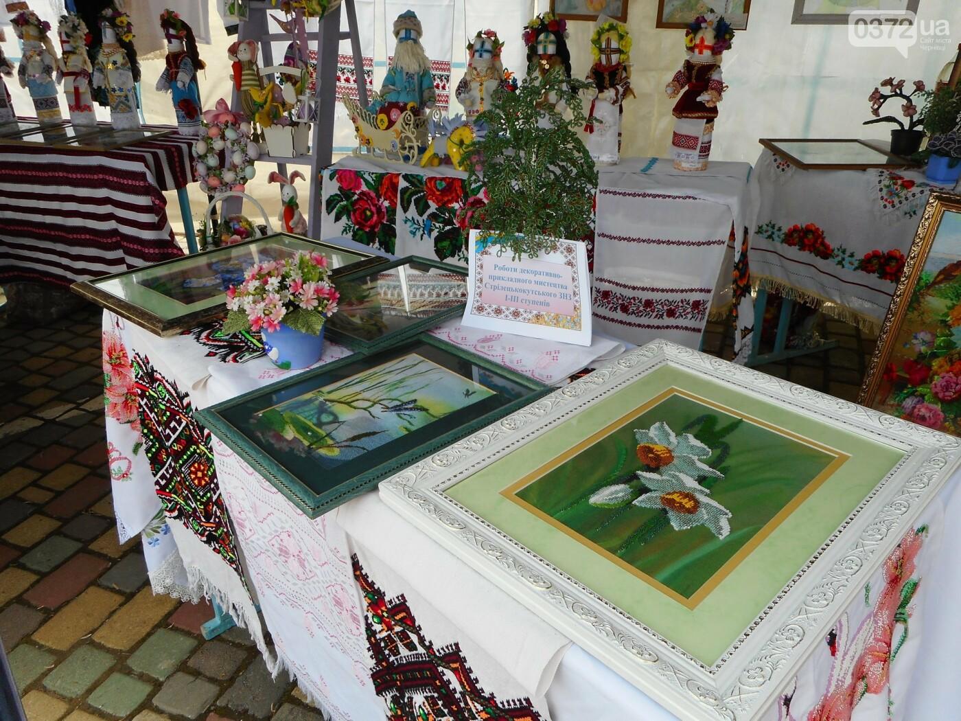 На Буковині провели родинне свято в Долині тюльпанів, фото-21