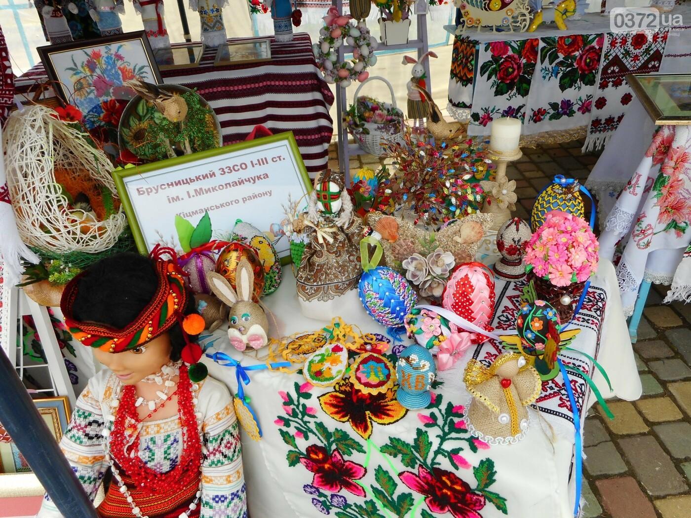 На Буковині провели родинне свято в Долині тюльпанів, фото-22