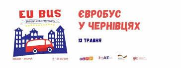 """У Чернівці завітає """"ЄВРОБУС"""", фото-1"""