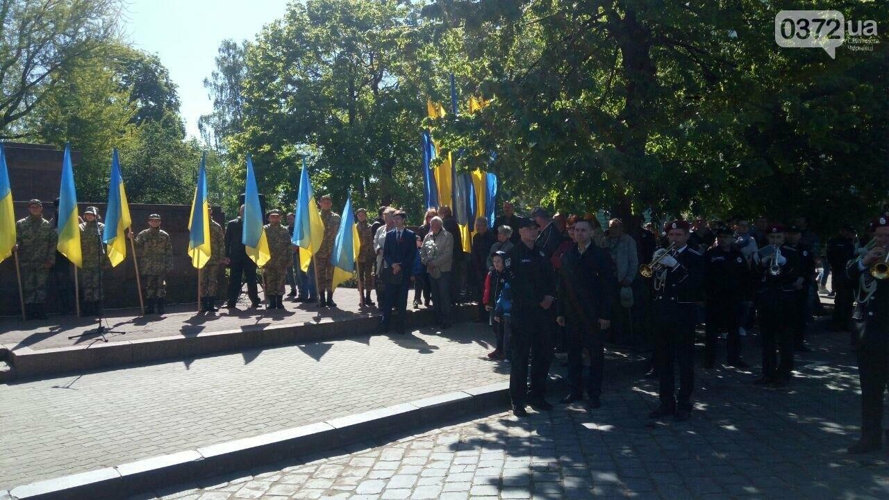В Чернівцях вшанували пам'ять загиблих воїнів в Другій світовій війні (ФОТО), фото-5