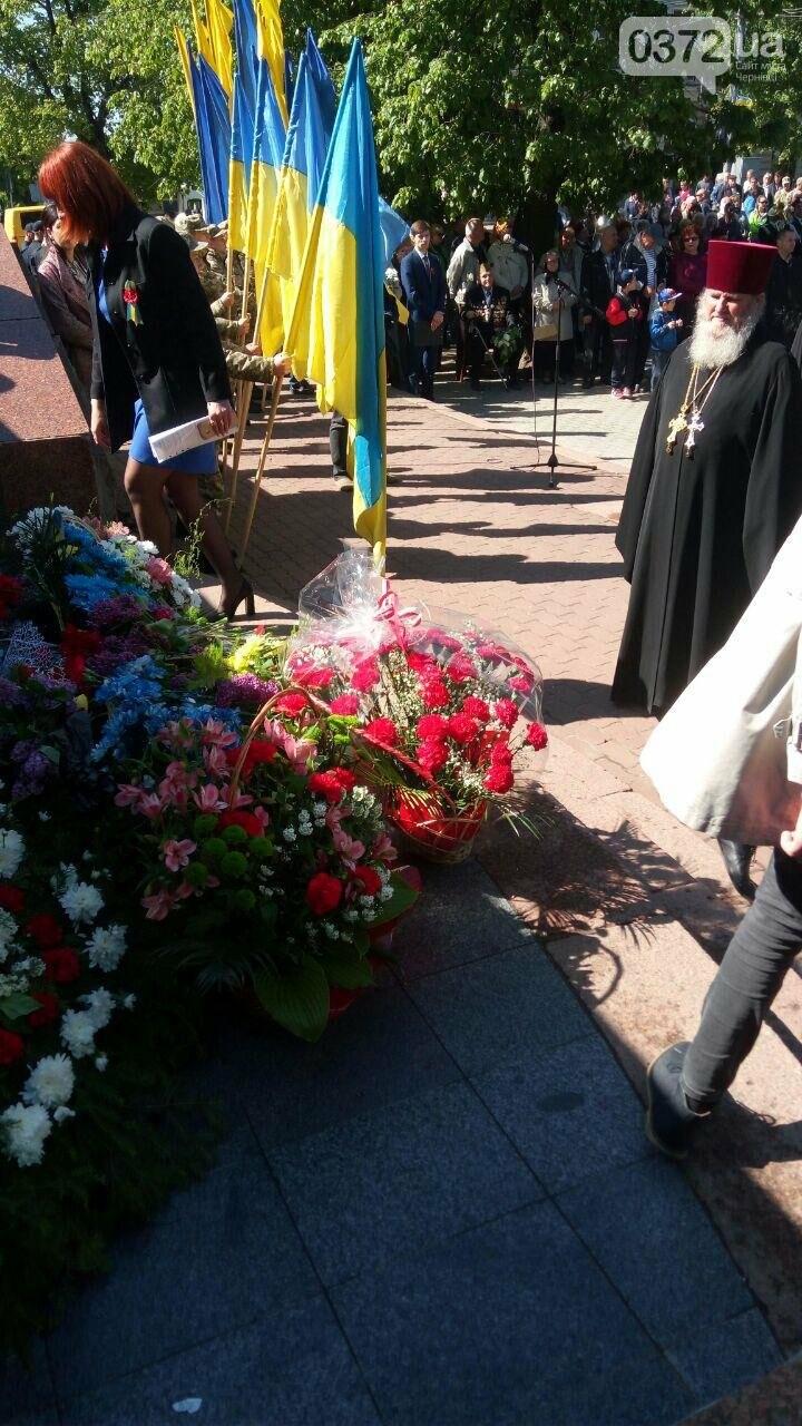 В Чернівцях вшанували пам'ять загиблих воїнів в Другій світовій війні (ФОТО), фото-10