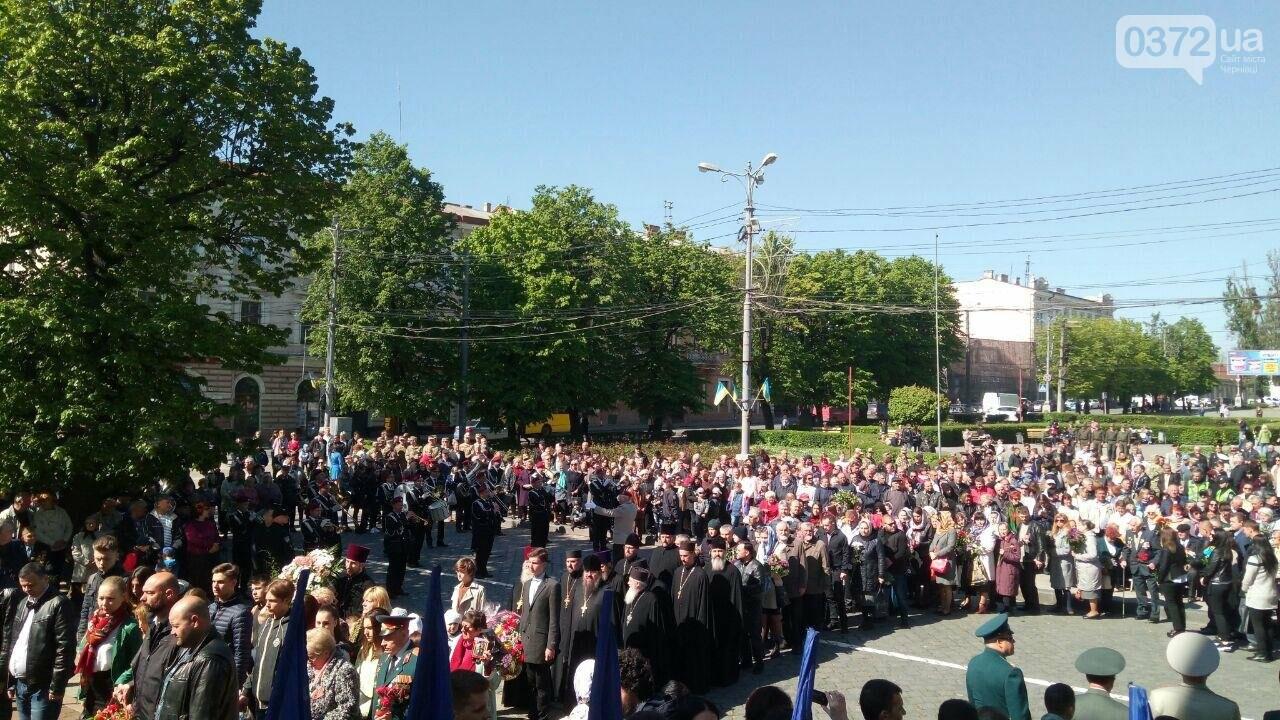 В Чернівцях вшанували пам'ять загиблих воїнів в Другій світовій війні (ФОТО), фото-15
