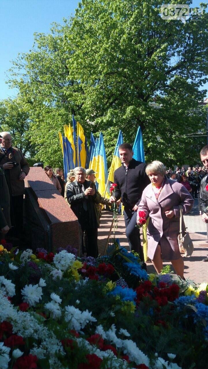 В Чернівцях вшанували пам'ять загиблих воїнів в Другій світовій війні (ФОТО), фото-20