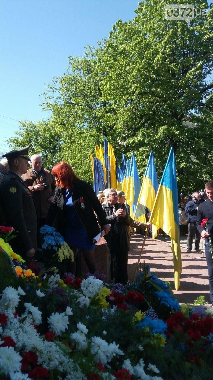 В Чернівцях вшанували пам'ять загиблих воїнів в Другій світовій війні (ФОТО), фото-21