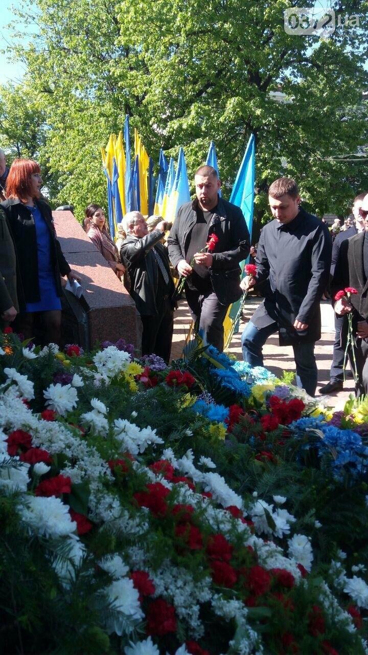 В Чернівцях вшанували пам'ять загиблих воїнів в Другій світовій війні (ФОТО), фото-22