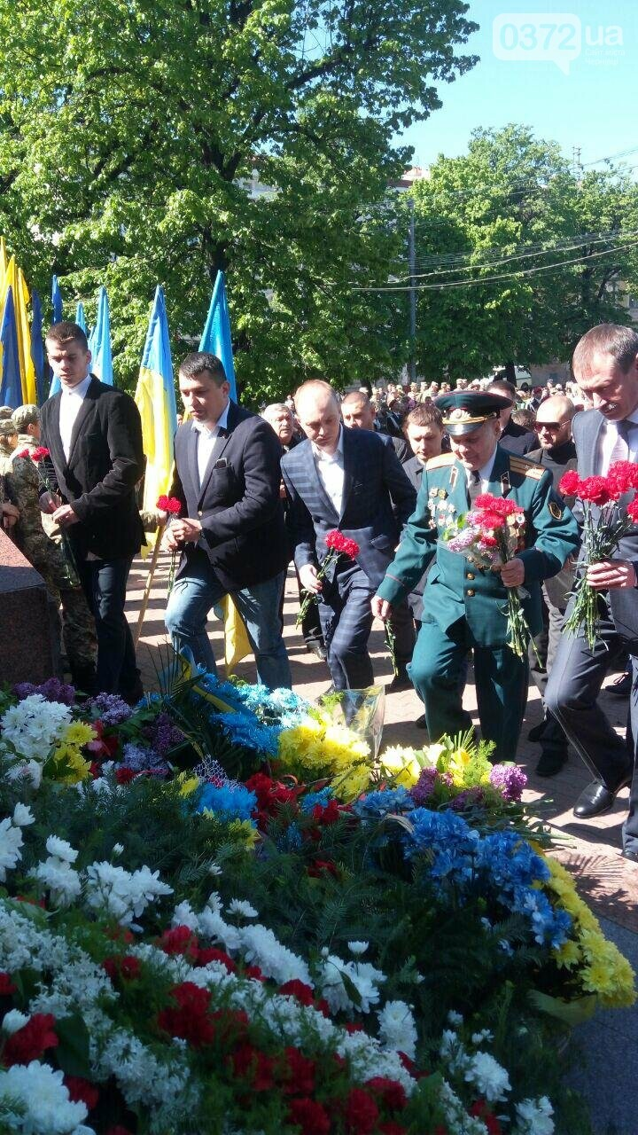 В Чернівцях вшанували пам'ять загиблих воїнів в Другій світовій війні (ФОТО), фото-28