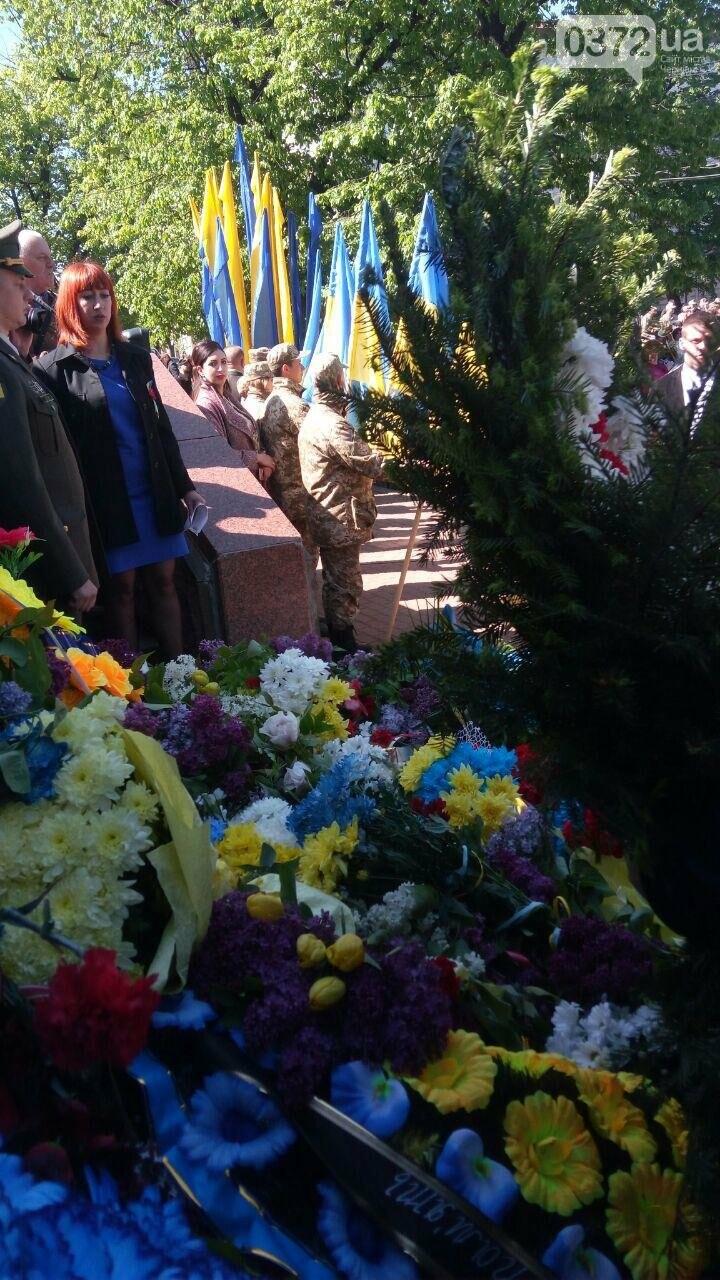 В Чернівцях вшанували пам'ять загиблих воїнів в Другій світовій війні (ФОТО), фото-29