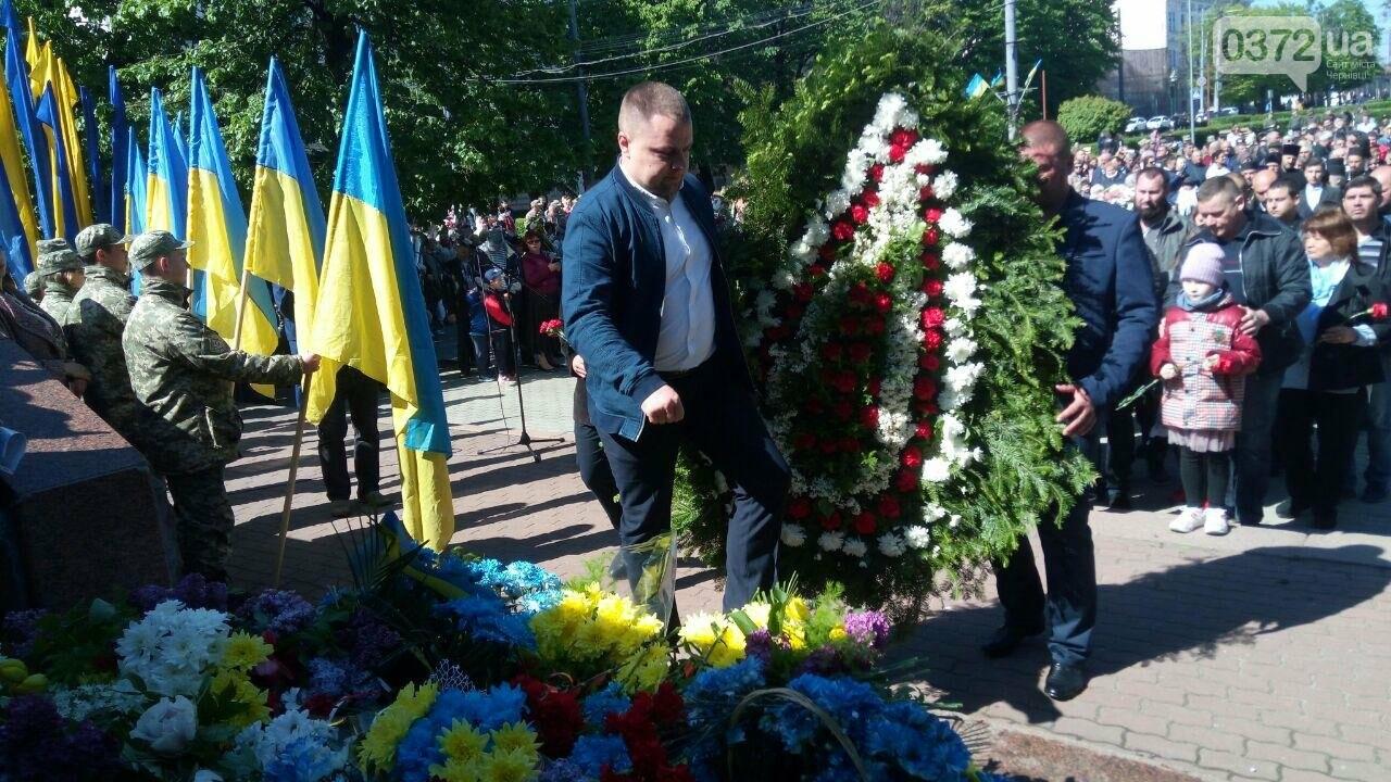 В Чернівцях вшанували пам'ять загиблих воїнів в Другій світовій війні (ФОТО), фото-30