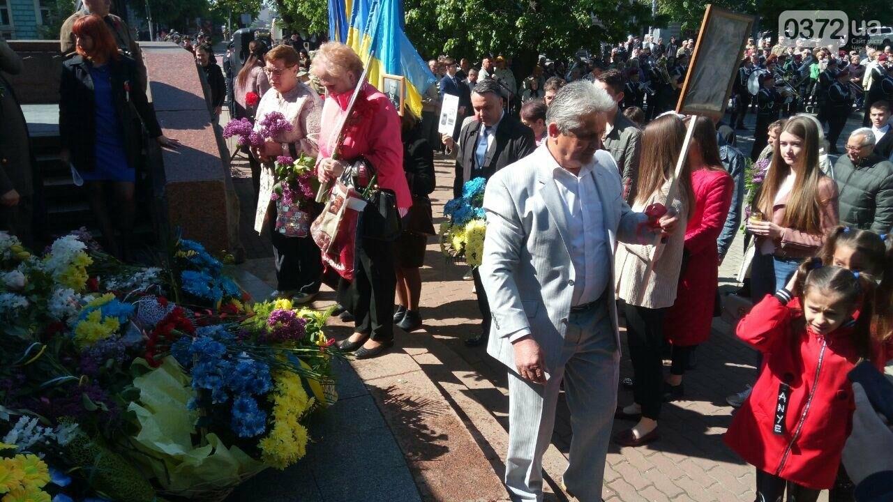 В Чернівцях вшанували пам'ять загиблих воїнів в Другій світовій війні (ФОТО), фото-33