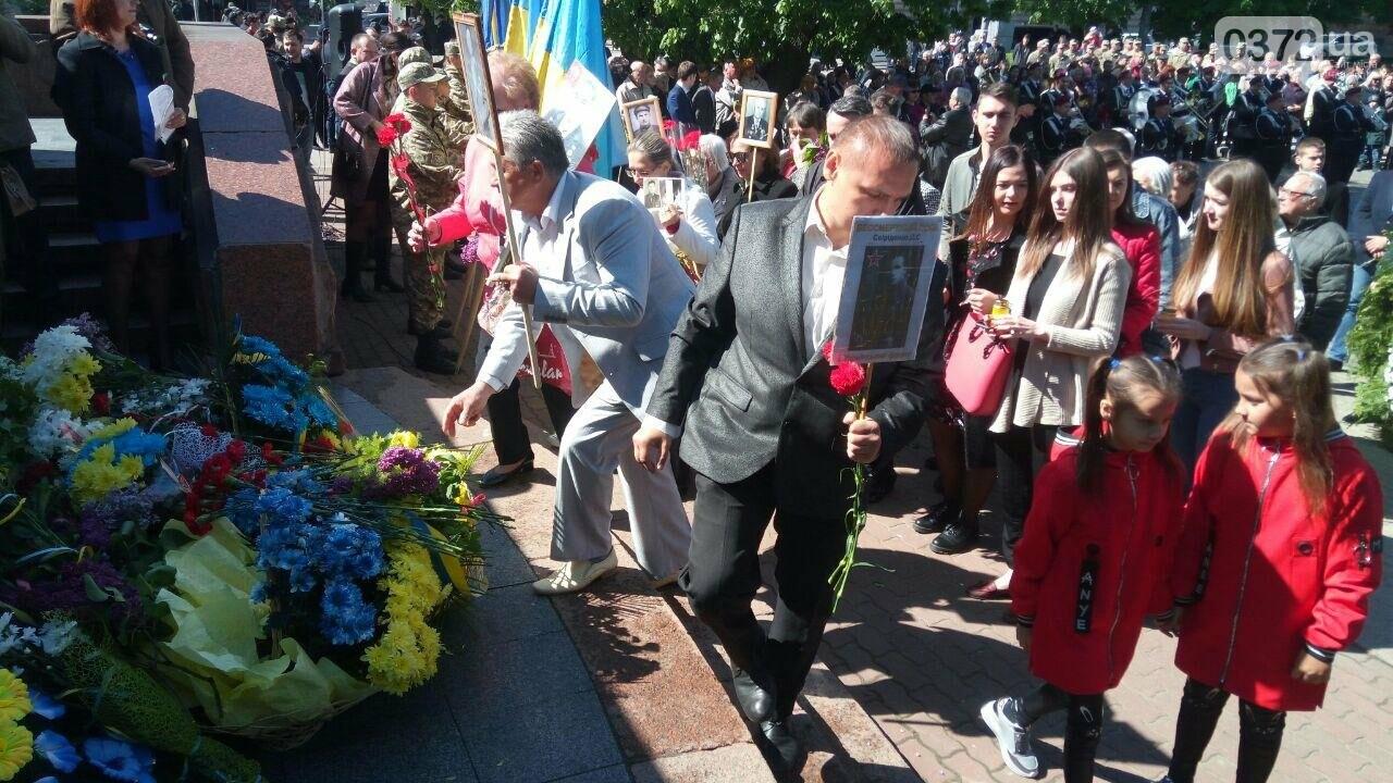 В Чернівцях вшанували пам'ять загиблих воїнів в Другій світовій війні (ФОТО), фото-34