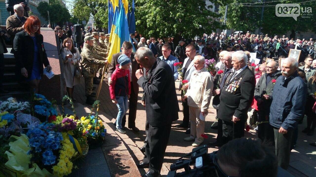 В Чернівцях вшанували пам'ять загиблих воїнів в Другій світовій війні (ФОТО), фото-35